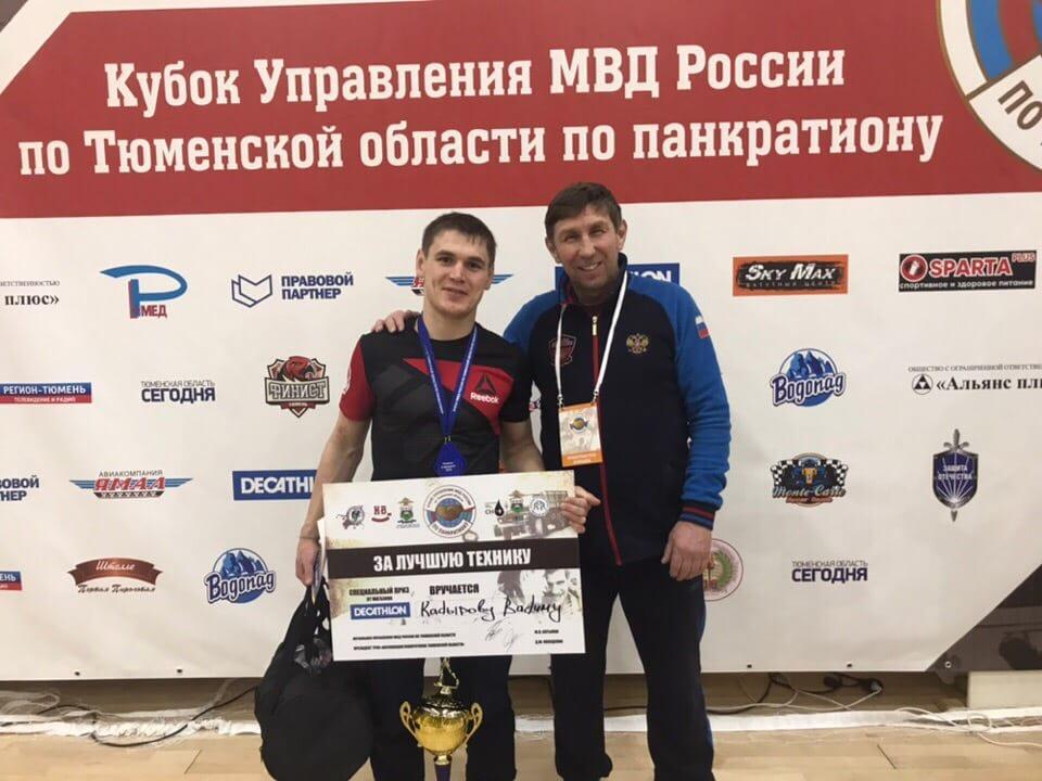 1 место в соревнованиях Тюменской области по панкратиону 2019