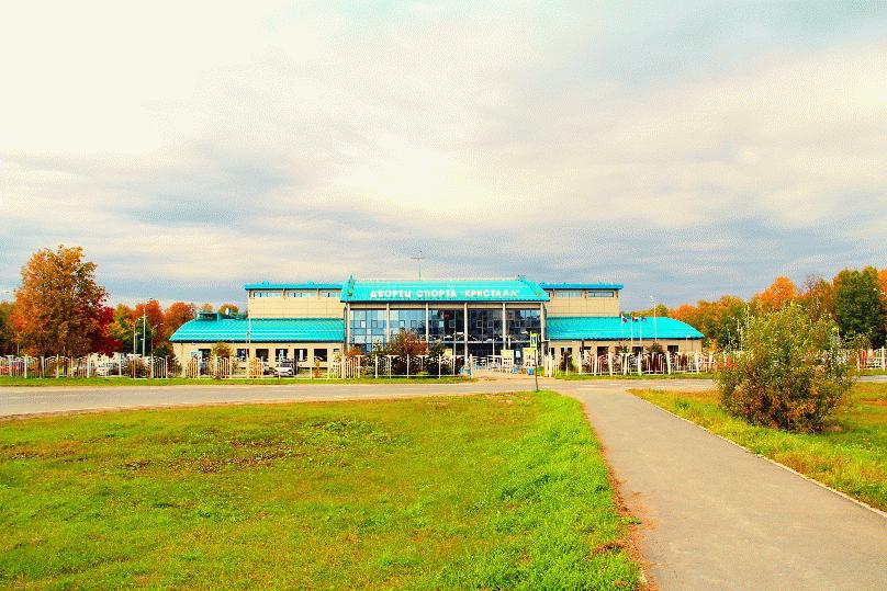 Муниципальное автономное учреждение дополнительного образования детей «Детско-юношеская спортивная школа № 1» г. Тобольска